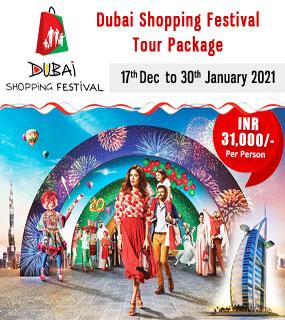 Dubai Shopping Tour Festival