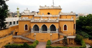Asman garh palace hyderabad