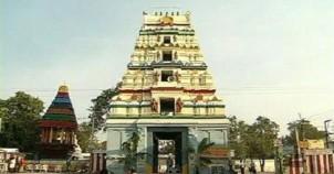 Amaravati amareswara