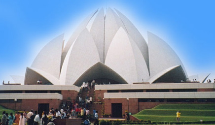 Lotus temple delhi