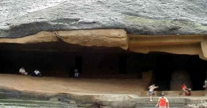 Cave wide