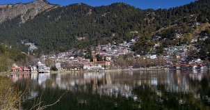 Doonagiri
