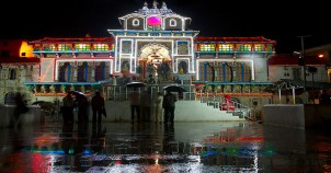Badrinath temple night