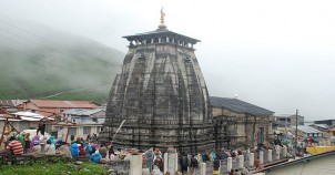 Kedarnath temple darshan