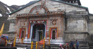 Kedarnath temple entrance