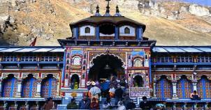 Har Ki Pauri Temple