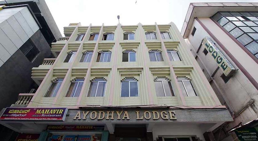 Ayodhya-Lodge