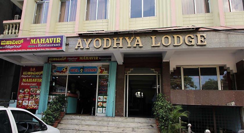 Ayodhya-Lodge2