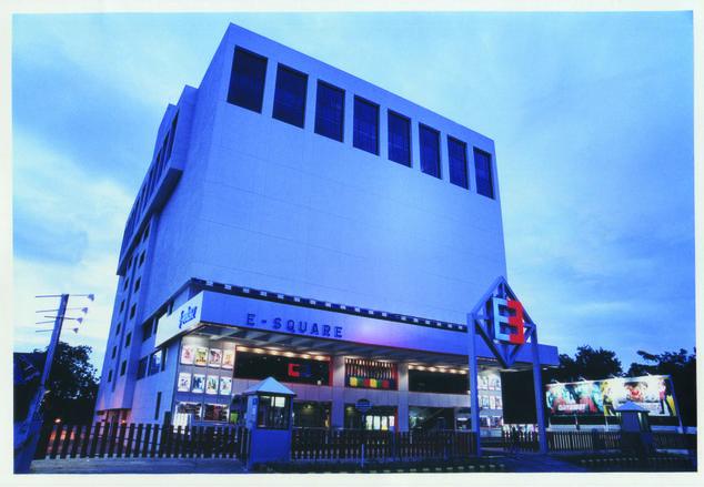 Gordon House Pune