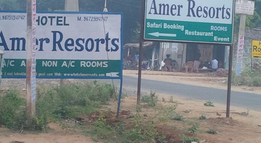 Hotel Amer Resort Ranthambore
