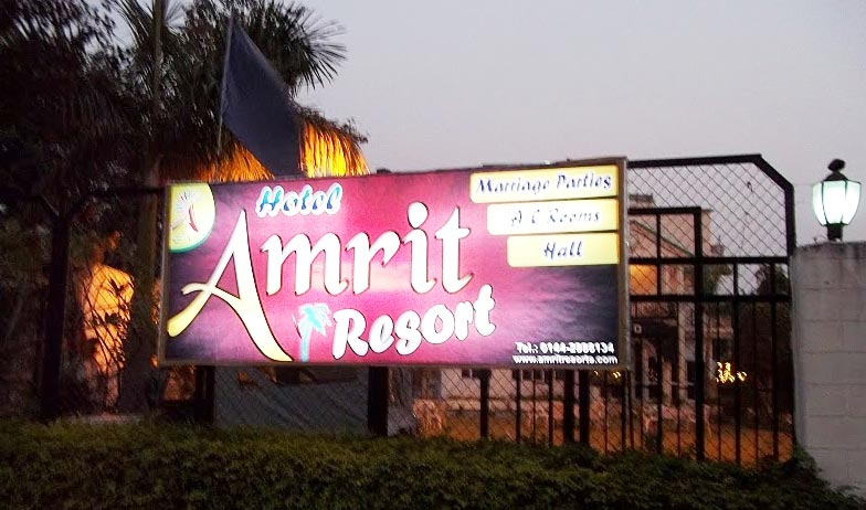 Hotel Amrit Resort2