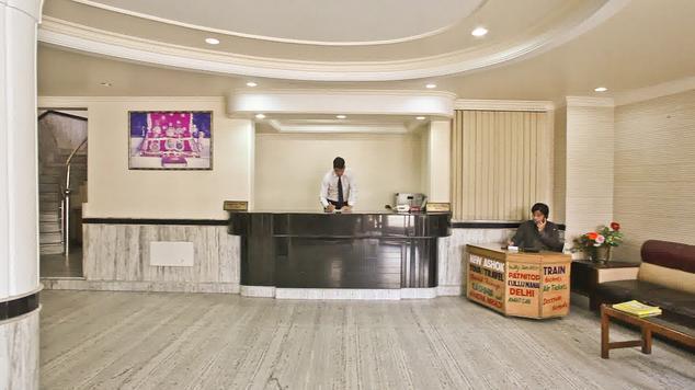 Reception in Hotel Ashok, Katra