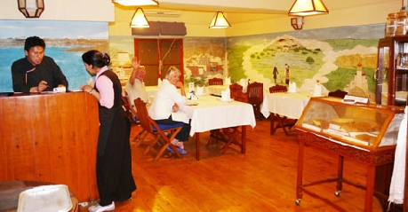 Reception & Dining in Hotel Chonor House