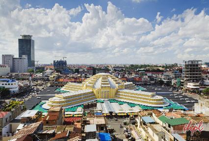 Central Market Phnom Penh Cambodia