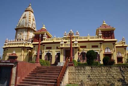 lakshmi naryana tample