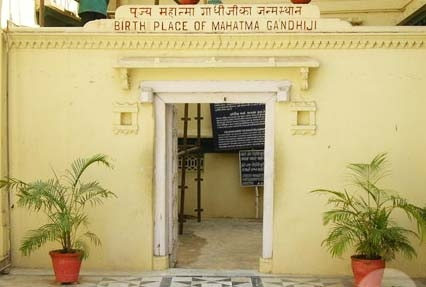 Birth Place of Mahatma Gandhi