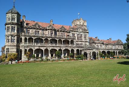 IISM Institute, Shimla