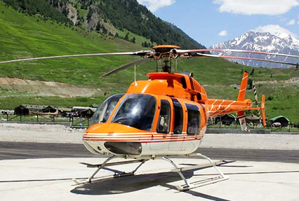Amarnath yatra by helicopter from balta