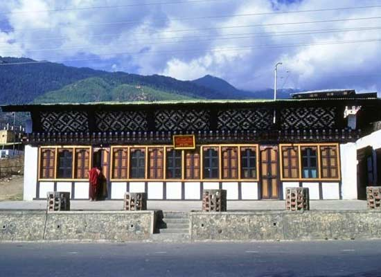 Thimpu  National Library