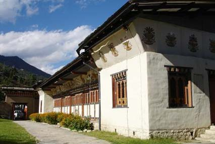 Thimpu- National Library