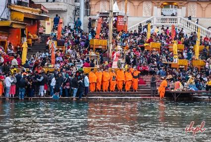 Ganga arti