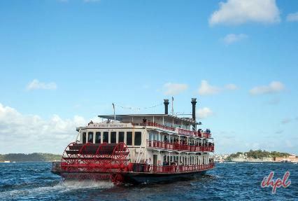 sydney showboat dinner cruise
