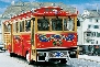 zurich trolley tour