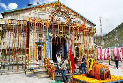 Kedarnath dham yatra by helicopter