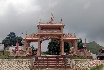 kapileshwar mahadev temple