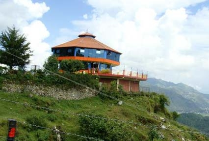 hill town of Pithoragarh