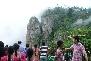 Sightseeing at Pillar Rocks