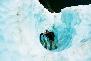 new zealand ice glacier