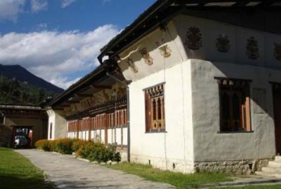 Textile and Folk Heritage Museum, Thimphu