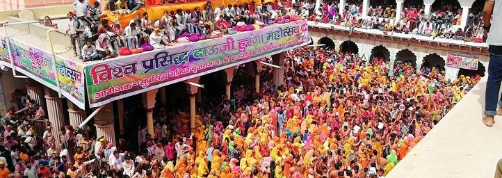 Dadjee Ka Huranga in Baldeo, uttar pradesh