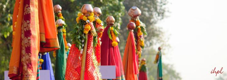 festival in Maharashtra Gudi Padwa