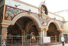 Saraswati Mahal Library, Tanjore
