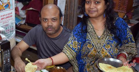 Jamai Sasthi festival in West Bengal