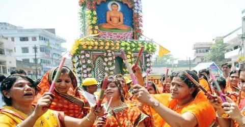 Mahavir Jayanti in Gujarat