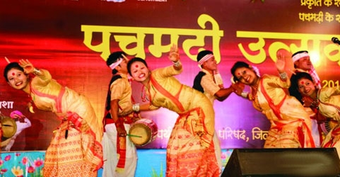 Pachmarhi Utsav festival in Pachmarhi, Madhya Prad