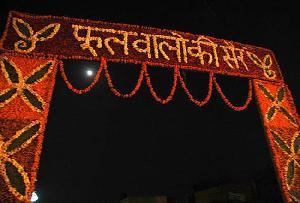 Phool Walon ki Sair in New Delhi
