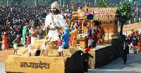 Republic Day in Madhya Pradesh