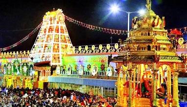 Tirupati Festival in Tirupati, Andhra Pradesh