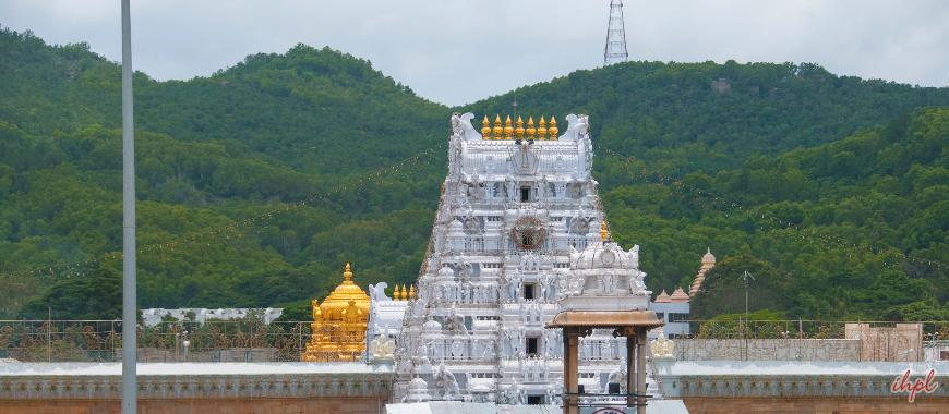 Tirupati temple in Tirupati Andhra Pradesh