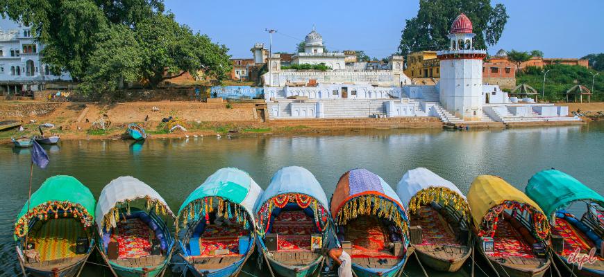 Chitrakoot city in Uttar pradesh