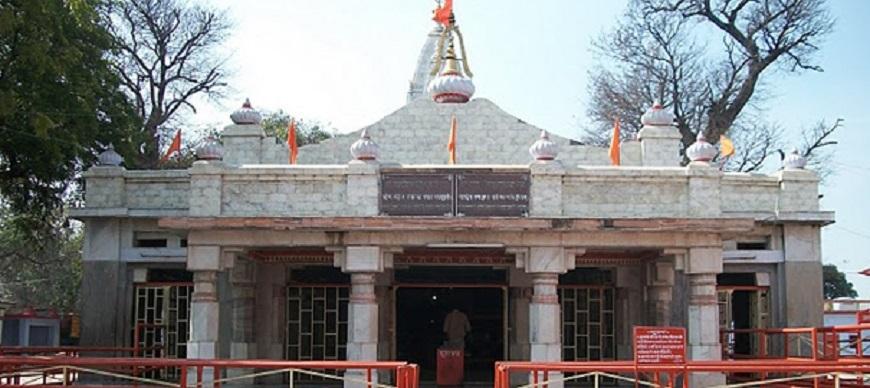 durga temples in Balrampur