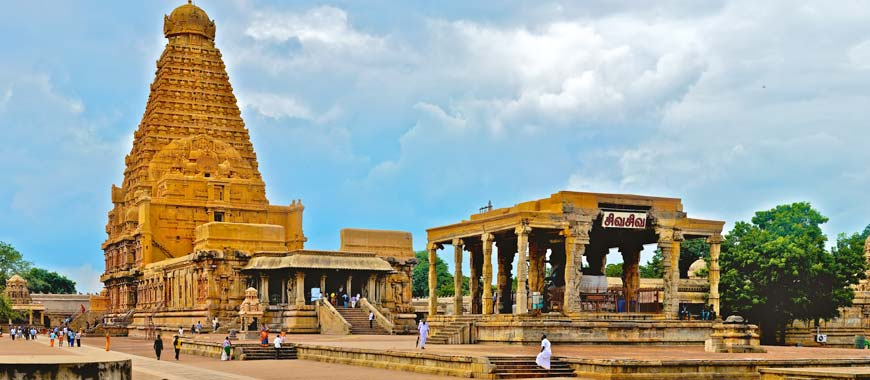 Tanjore Travel Guide