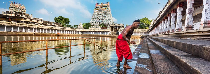 Chidambaram Town in Tamil Nadu