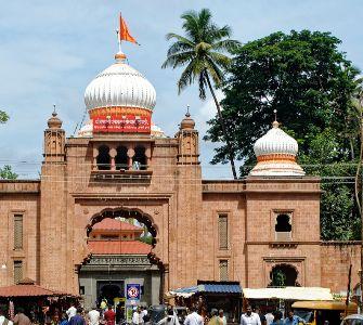 sangli temple in maharashtra