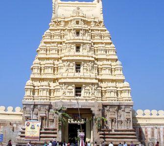 Srirangapatna city in karnataka